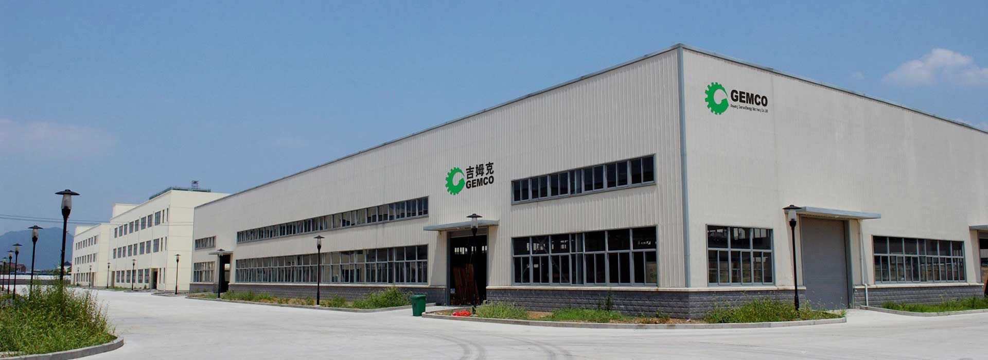 Welcome To GEMCO